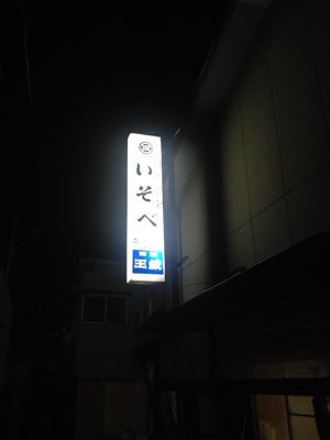 b0180946_2143293.jpg