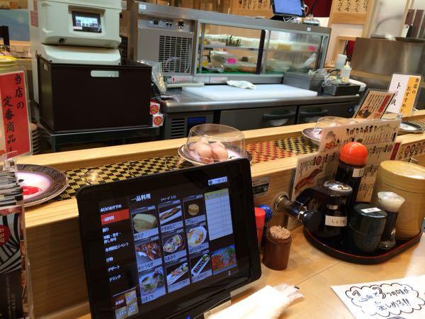 魚魚丸 (トトマル)_e0292546_18563675.jpg