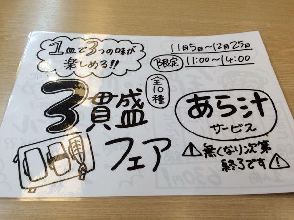 魚魚丸 (トトマル)_e0292546_18563716.jpg