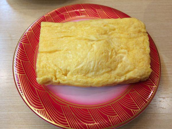 魚魚丸 (トトマル)_e0292546_18564456.jpg