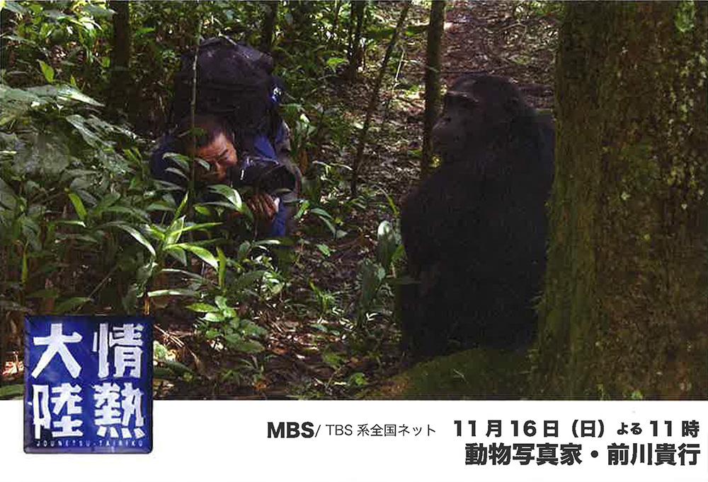 『ライフスケープ』Vol.1登場の前川貴行さんが「情熱大陸」に出演_c0142549_22432363.jpg