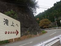 宮島峡紅葉情報_c0208355_18393648.jpg