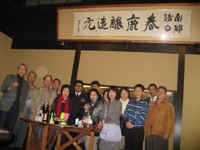 奈良の清酒春鹿_f0006356_121269.jpg
