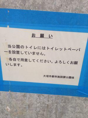 トイレの神様_d0220957_10364210.jpg