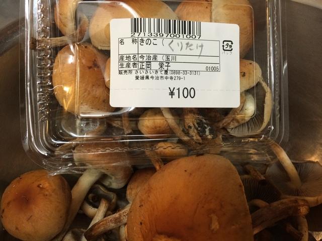 11月の料理「瀬戸貝とイカ」_d0177560_22145270.jpg