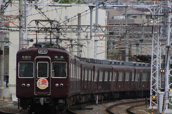 阪急5300系 デカ幕 紅葉看板車 淡路駅にて_d0202264_9341684.jpg