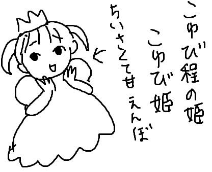 c0083165_18050822.jpg