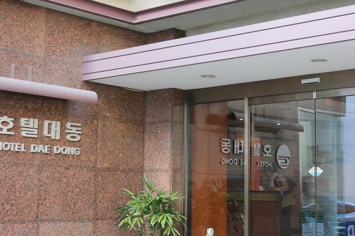 済州島とソウル 郷土料理と民族芸術に触れる旅 その5 東門市場を覗いて、黒豚通りでサムギョプサル_a0223786_13424548.jpg