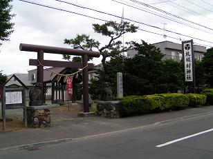 旧札幌村のプライド_f0078286_917560.jpg