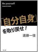 No.2622 11月13日(木):我慢なんかするな!_b0113993_2181996.jpg