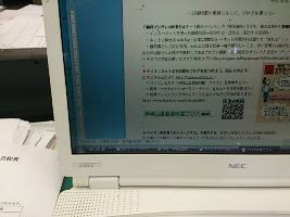 f0203094_14371648.jpg