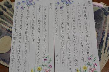 f0196800_1949380.jpg