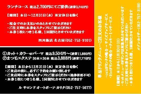 b0325404_10375258.jpg