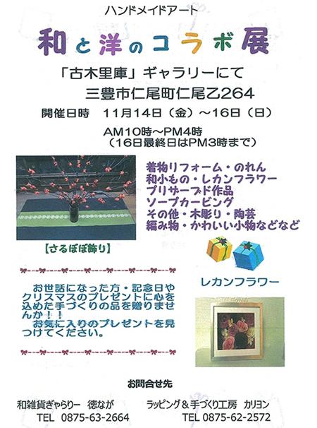 b0186205_14583475.jpg