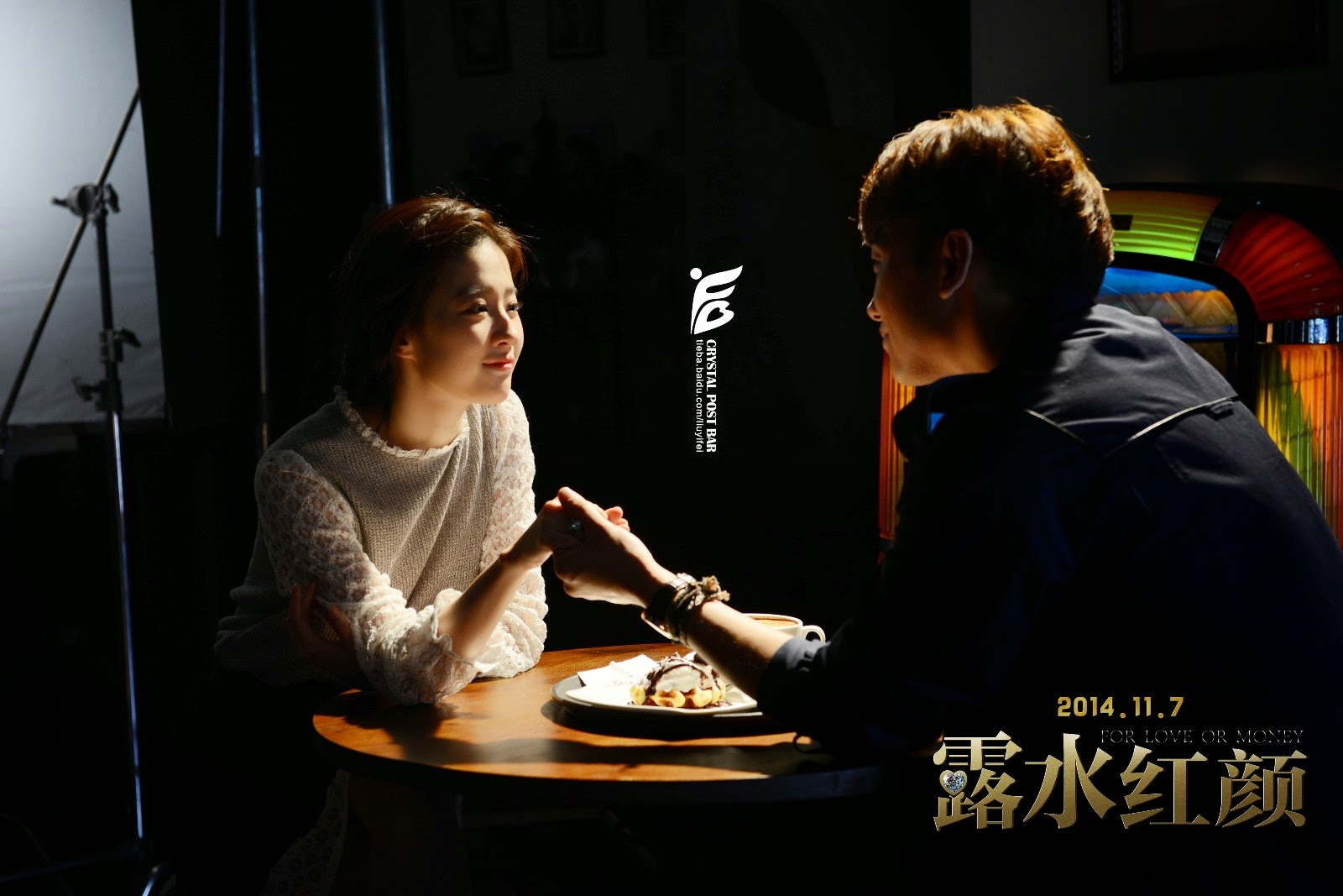 Rain 中国映画 露水紅顔_c0047605_8101081.jpg