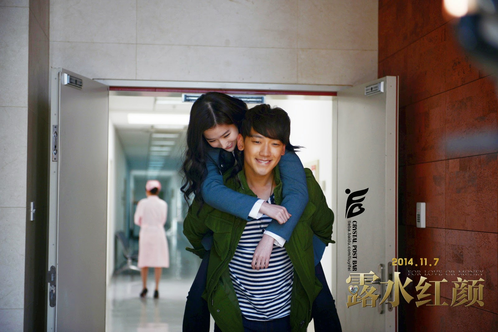 Rain 中国映画 露水紅顔_c0047605_8102081.jpg