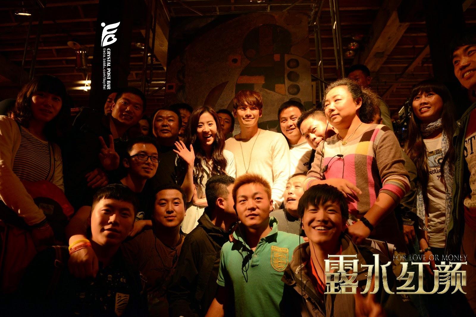 Rain 中国映画 露水紅顔_c0047605_8104249.jpg