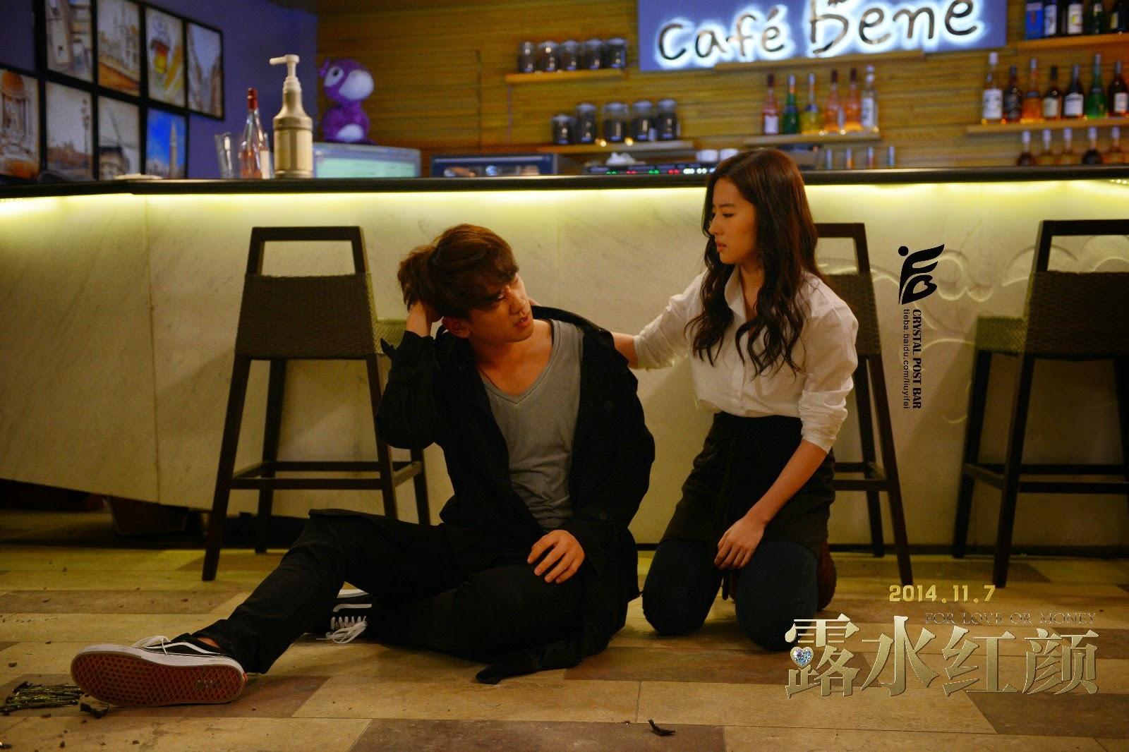 Rain 中国映画 露水紅顔_c0047605_8111582.jpg