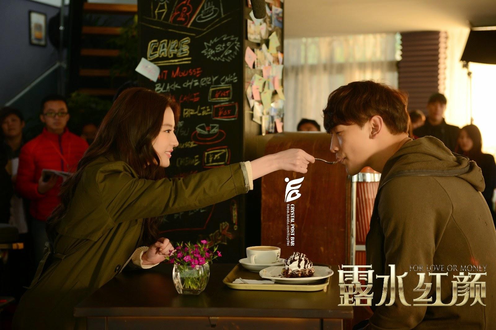 Rain 中国映画 露水紅顔_c0047605_8112656.jpg