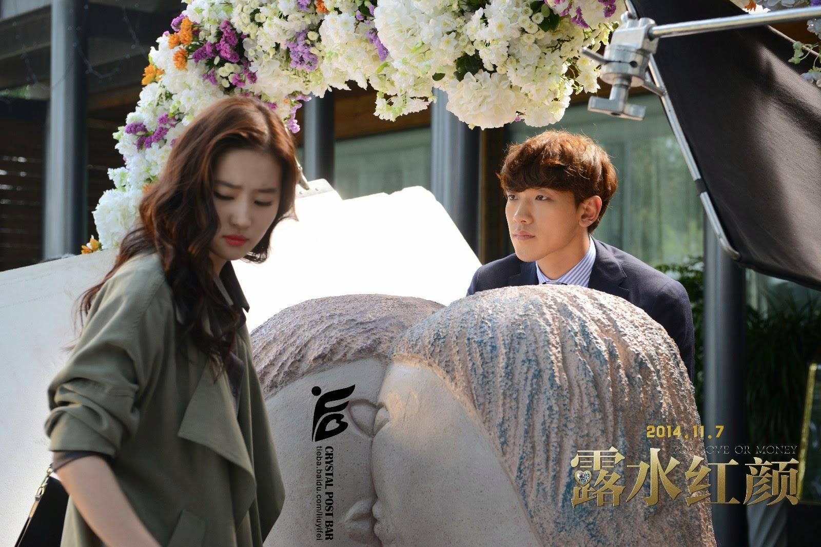 Rain 中国映画 露水紅顔_c0047605_8114648.jpg