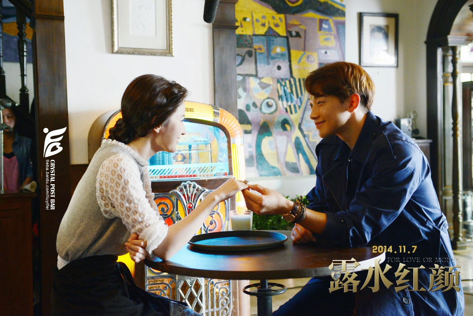 Rain 中国映画 露水紅顔_c0047605_812385.jpg