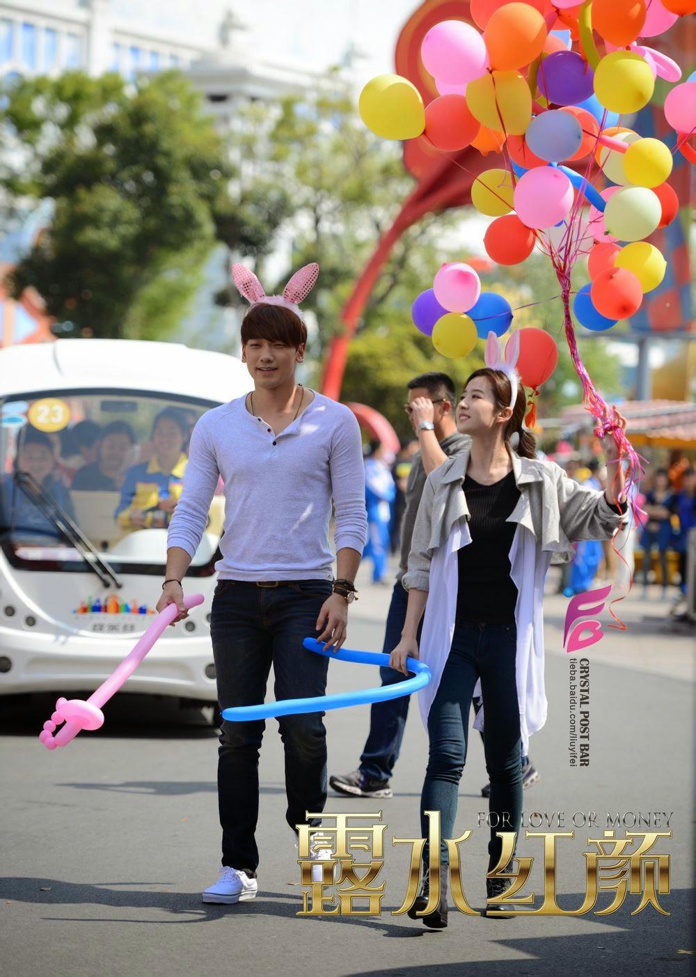 Rain 中国映画 露水紅顔_c0047605_8125539.jpg