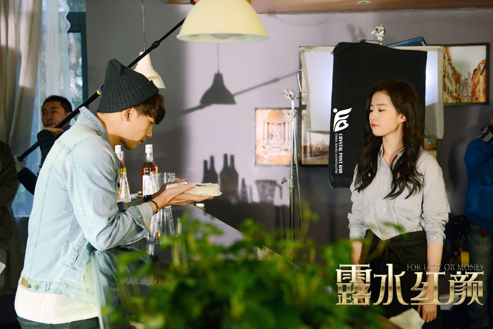 Rain 中国映画 露水紅顔_c0047605_884445.jpg