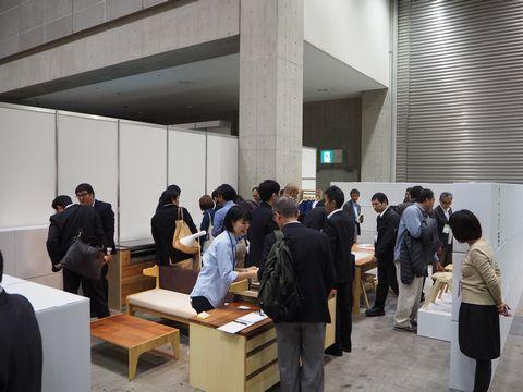 「わざわ座 大工の手」がジャパンホームショーに出展しました_a0059217_19512494.jpg