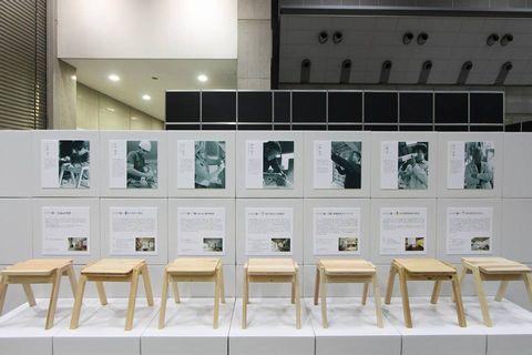「わざわ座 大工の手」がジャパンホームショーに出展しました_a0059217_1952498.jpg
