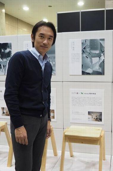 「わざわ座 大工の手」がジャパンホームショーに出展しました_a0059217_20173894.jpg