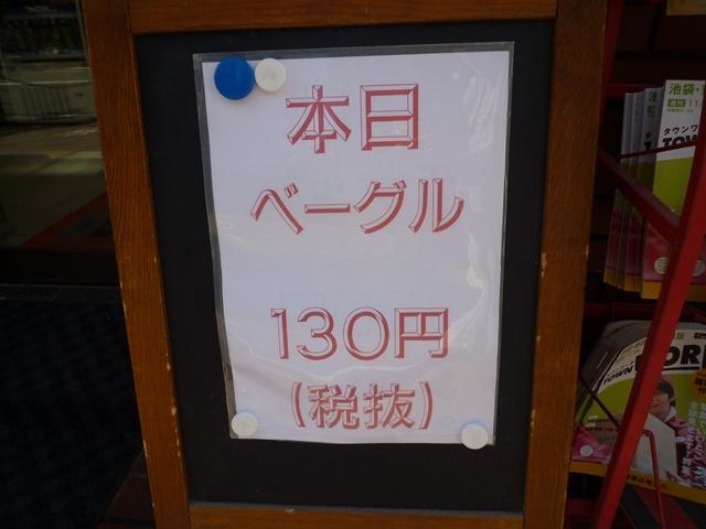 f0349822_10301080.jpg