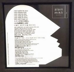 alain mikli-アランミクリ-のフレームをご紹介致します♪  by 塩山店_f0076925_15122482.jpg