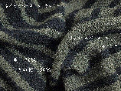 11/14 prit プリット 1/14ウール紡毛カノコボーダーワイドTシャツ入荷_f0325437_09381375.jpg