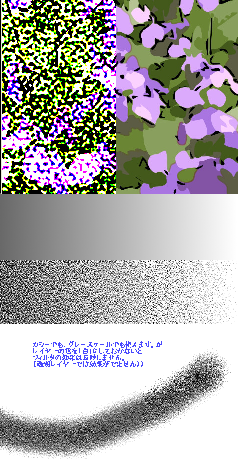 b0232447_00375830.png