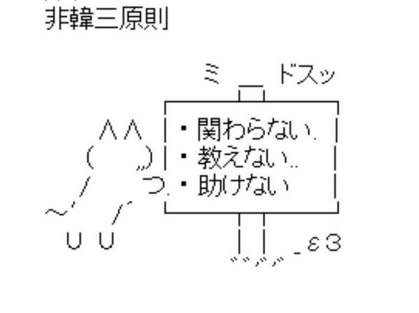 b0169850_20165935.jpg