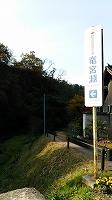 宮島峡紅葉情報_c0208355_13554078.jpg