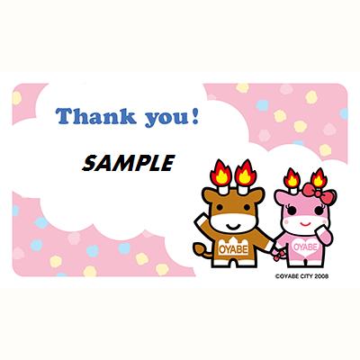 メルギューくんメルモモちゃん名刺テンプレート完成!_c0208355_1414179.png