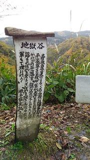 倶利伽羅県定公園周辺紅葉情報_c0208355_16291433.jpg