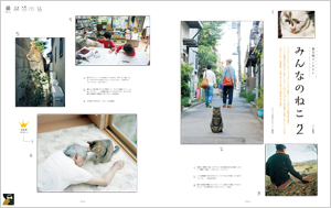 みなさんの「猫」写真大募集!_b0043961_15442138.jpg
