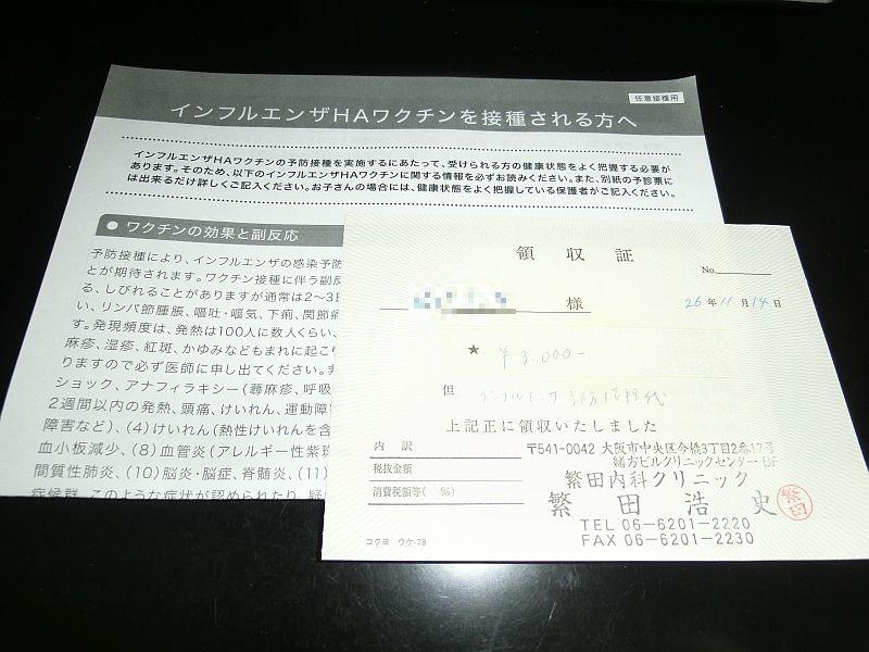 b0048879_224467.jpg