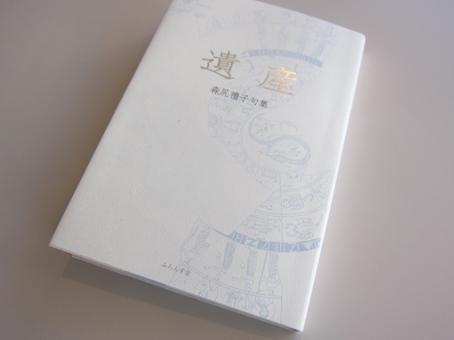 f0071480_2003998.jpg