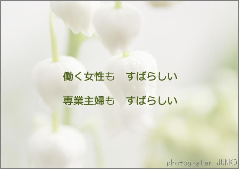 f0215487_19471041.jpg