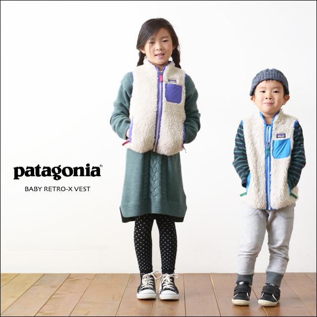 patagonia [パタゴニア正規代理店] BABY RETRO-X VEST [61035] ベビー・レトロX・ベスト KID\'S キッズ_f0051306_19551052.jpg