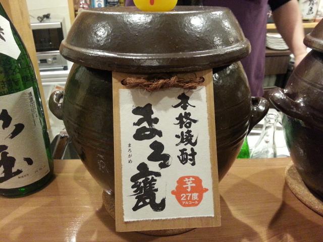 11/5&14 野菜居酒屋 英HANABUSA @ 日野市南平_b0042308_18264540.jpg