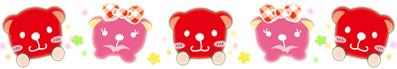 b0153121_1852375.jpg