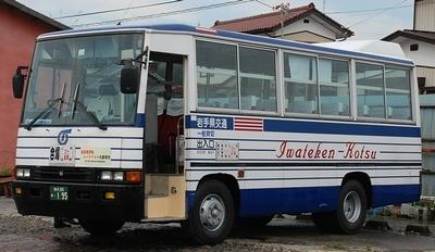 岩手県交通 いすゞU-MR132D +北村_e0030537_1658398.jpg