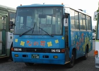 岩手県交通 いすゞU-MR132D +北村_e0030537_16593192.jpg