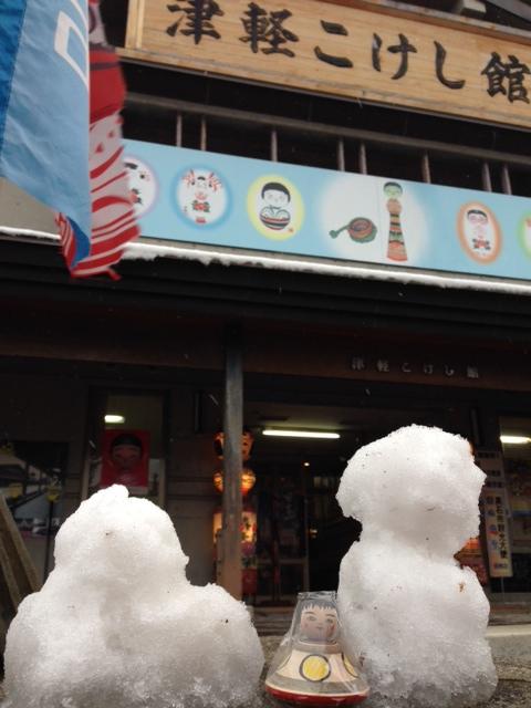 11月16日 冬季事業開始!_e0318040_17402389.jpg