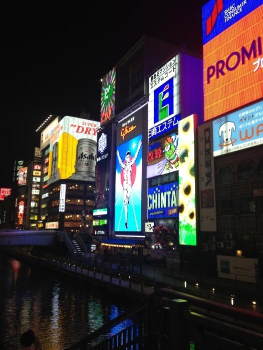 ✨大阪✨_e0083143_18370175.jpg