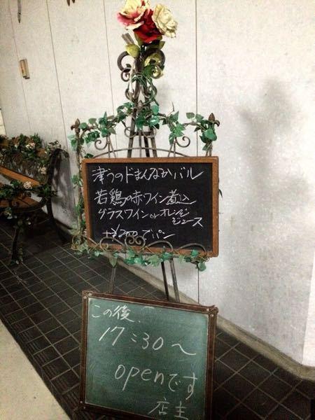 入栄軒_e0292546_23171972.jpg